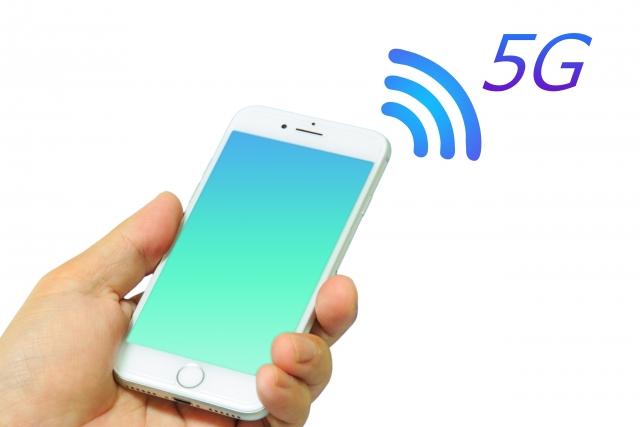 5G社会の到来
